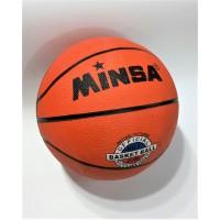 Basketball (30cm)