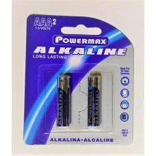Powermax AAA (2pk)