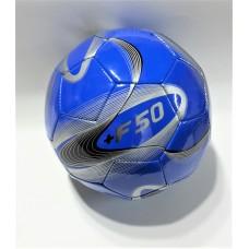 Football (23cm)